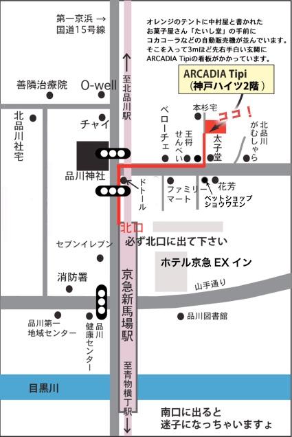 地図arcadia